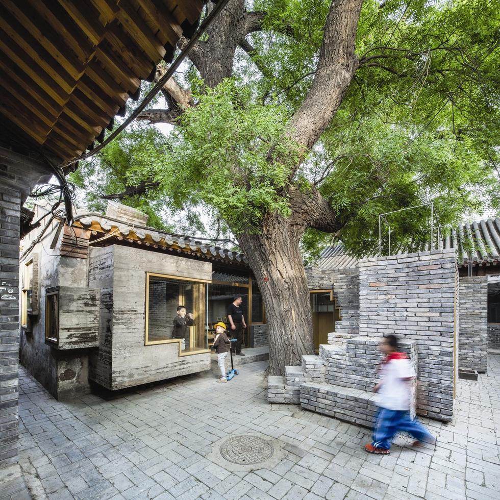 Architektura Chin - centrum lokalne w Pekinie