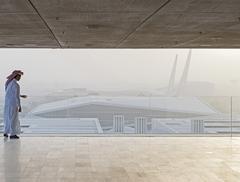 Biblioteka Narodowa w Katarze